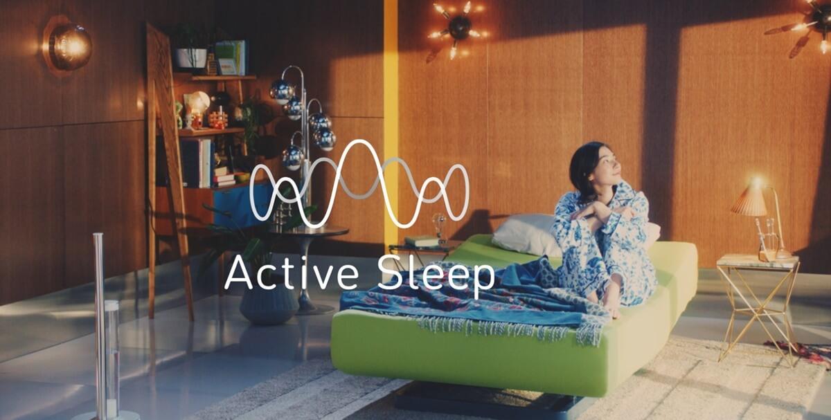 パラマウントベッド active sleep BED