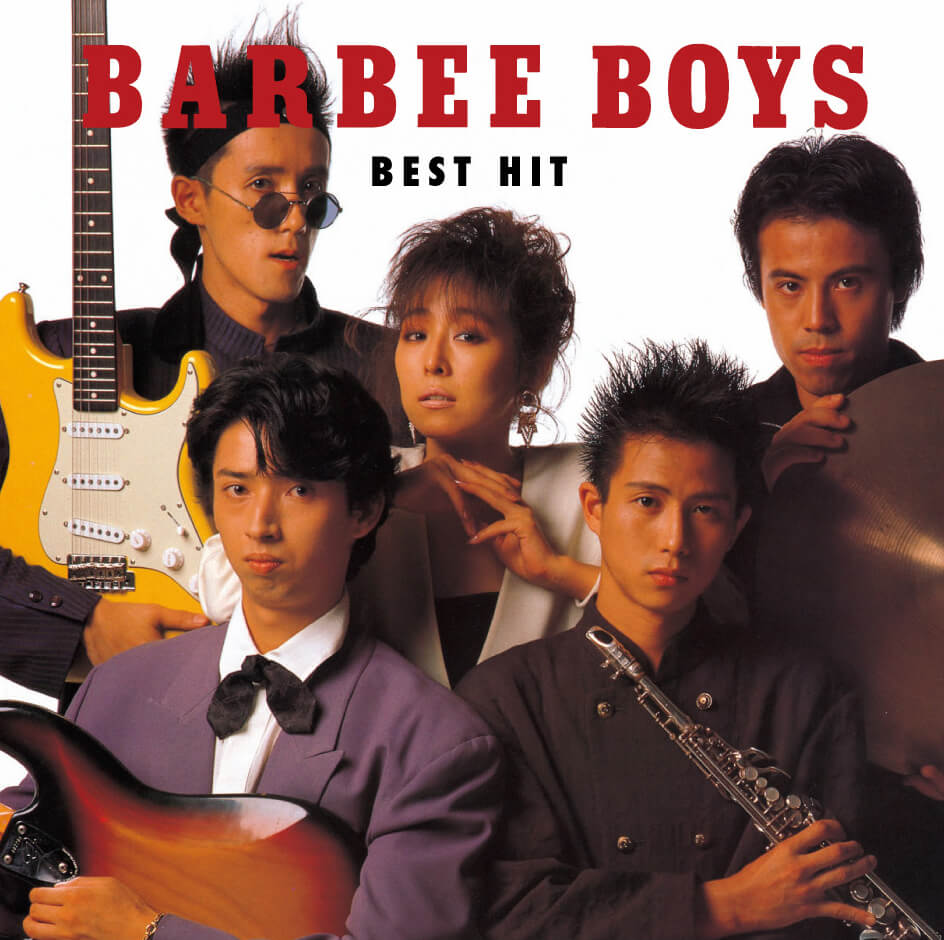 BARBEE BOYS バービーボーイズ