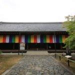 2019 京都の旅 vol.05 智積院。