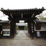 2019 京都の旅 vol.09 慮山寺。