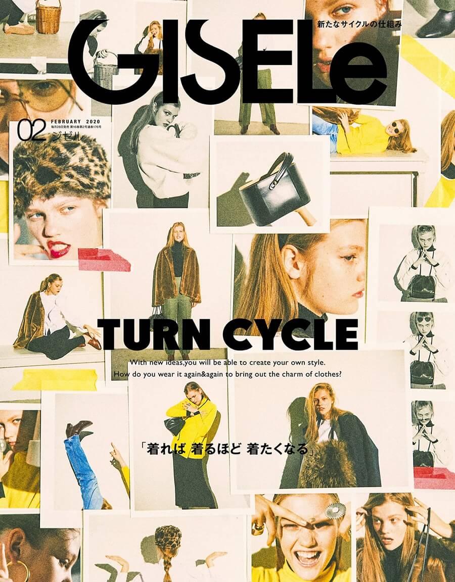 GISELe(ジゼル) 2020年 02月号