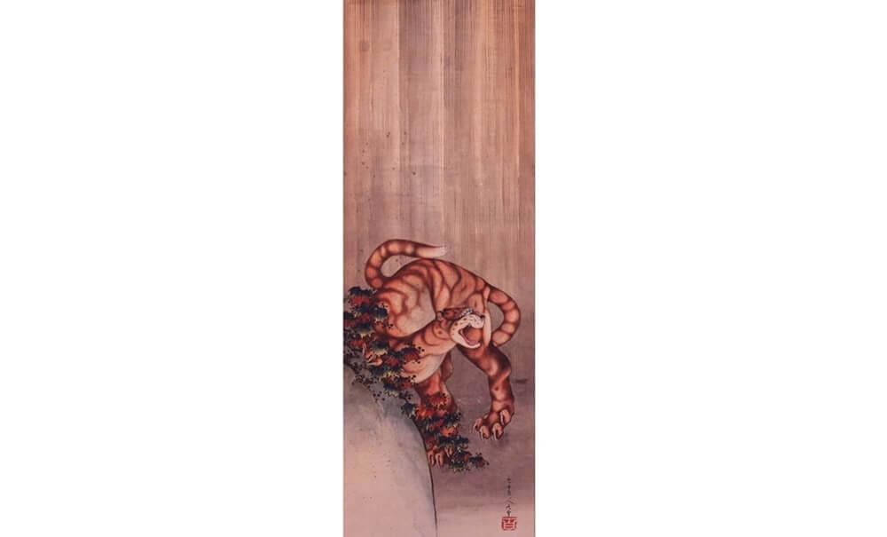 葛飾北斎 雨中の虎