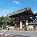 2019 京都の旅 vol.12 太秦広隆寺。