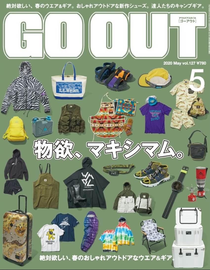 GO OUT (ゴーアウト) 2020年 5月号