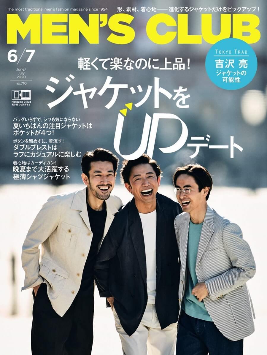 MEN'S CLUB (メンズクラブ) 2020年06月・07月合併号 (日本語) 雑誌