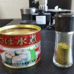 健・Heritager式サバ缶食事法。