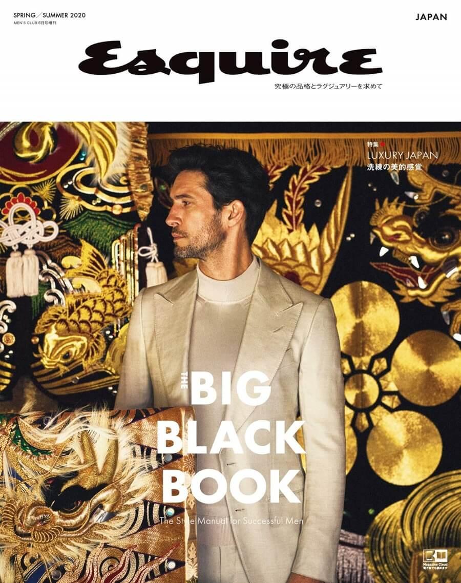 メンズクラブ 2020年 06月号増刊 Esquire The Big Black Book SPRING/SUMMER 2020 (日本語) 雑誌