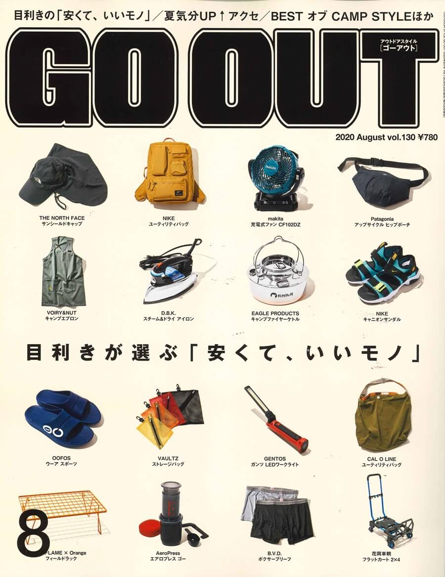 GO OUT ( ゴーアウト ) 2020年 8月号 Vol.130