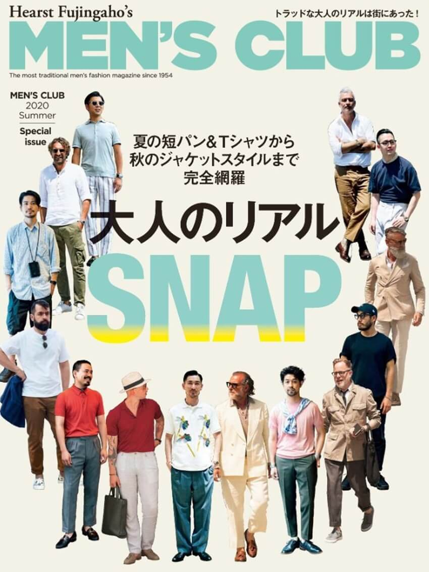 MEN'S CLUB (メンズクラブ)[特別版] MEN'S CLUB 2020 Summer Special issue (2020-07-25)