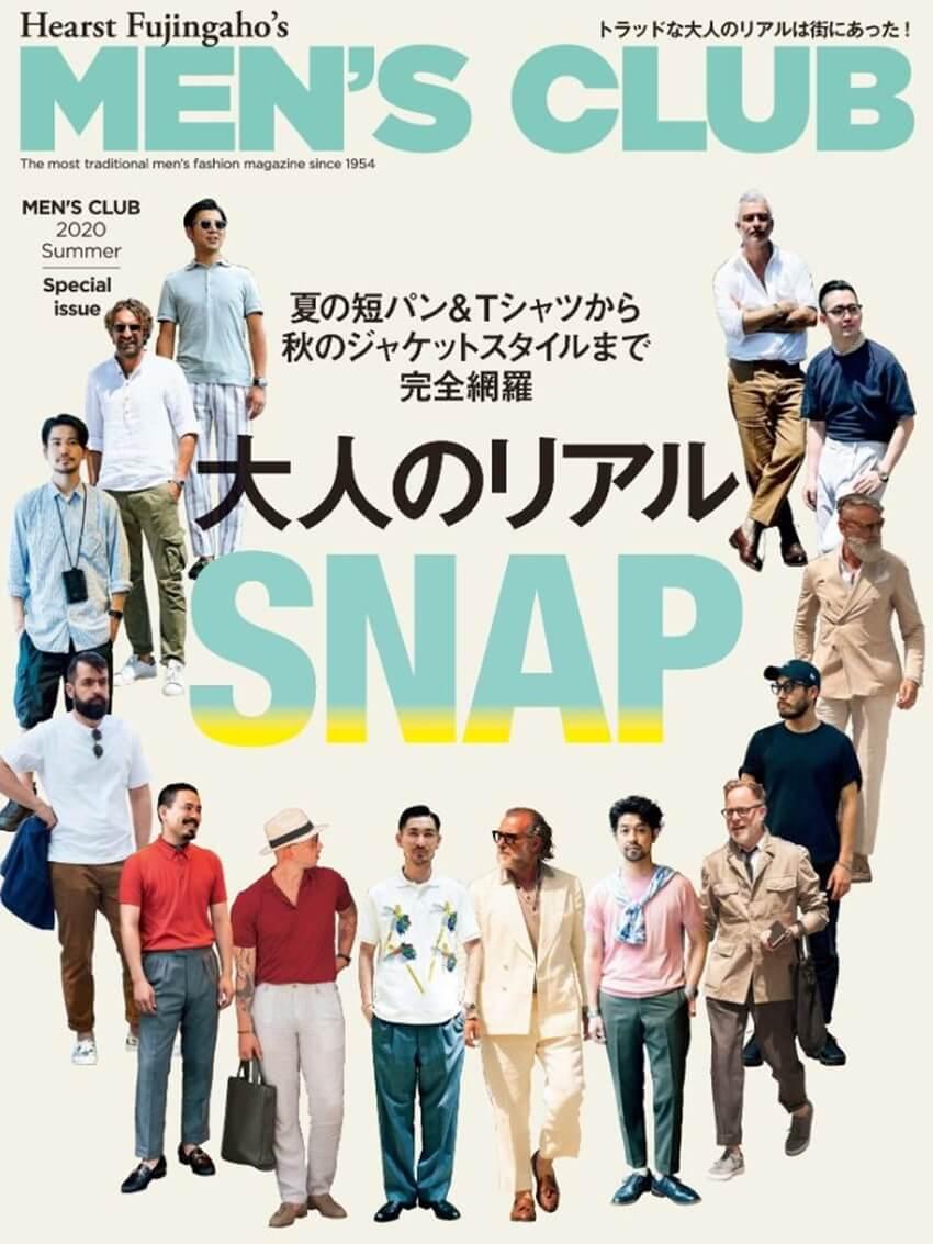 MEN'S CLUB (メンズクラブ)[特別版] MEN'S CLUB 2020 Summer Special issue (2020-07-25)