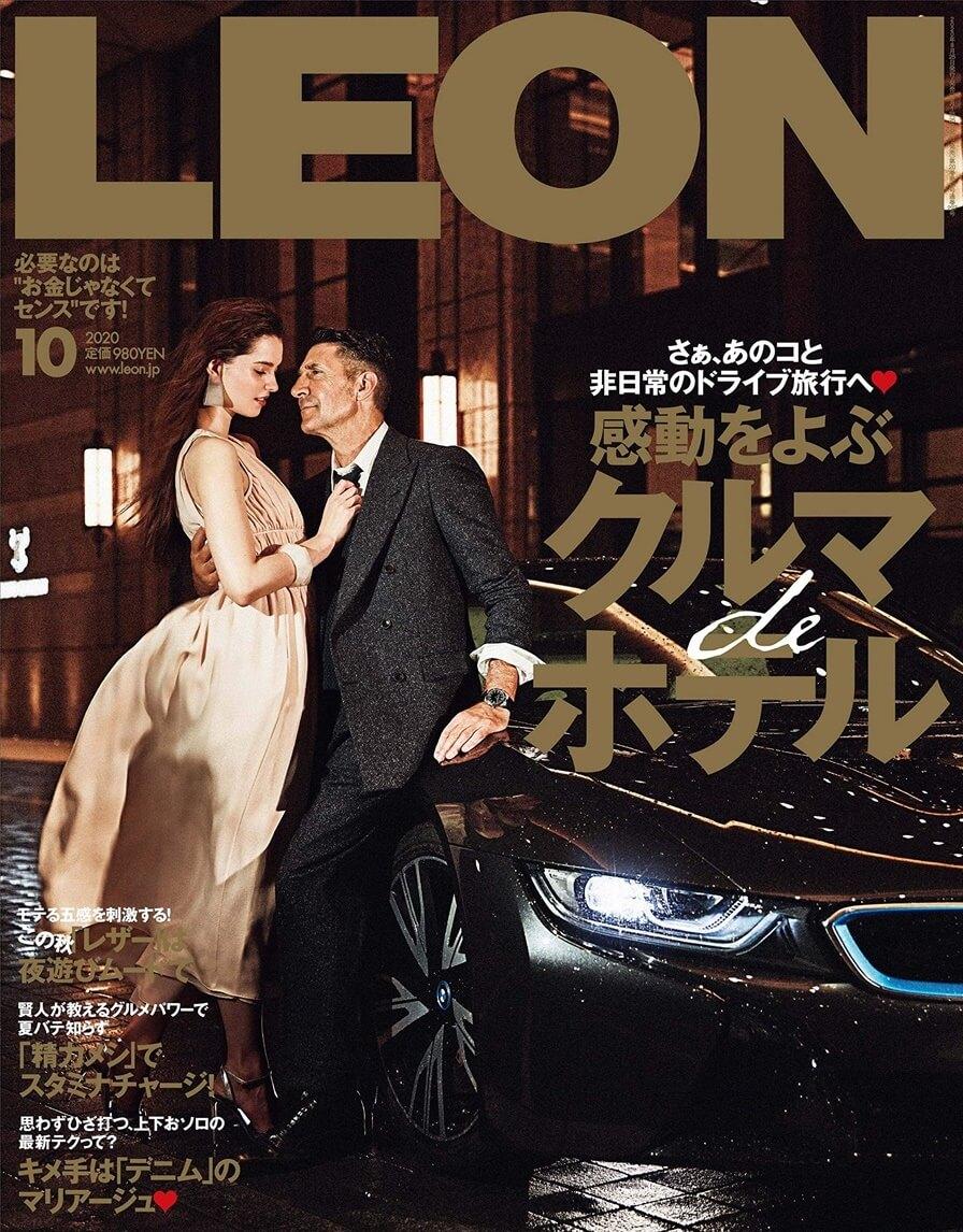 LEON(レオン)2020年 10月号【感動をよぶクルマdeホテル】