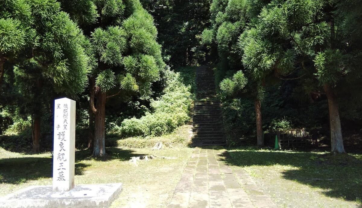 護良親王墓(大塔宮)