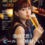 改・「ビール」って格好いい。