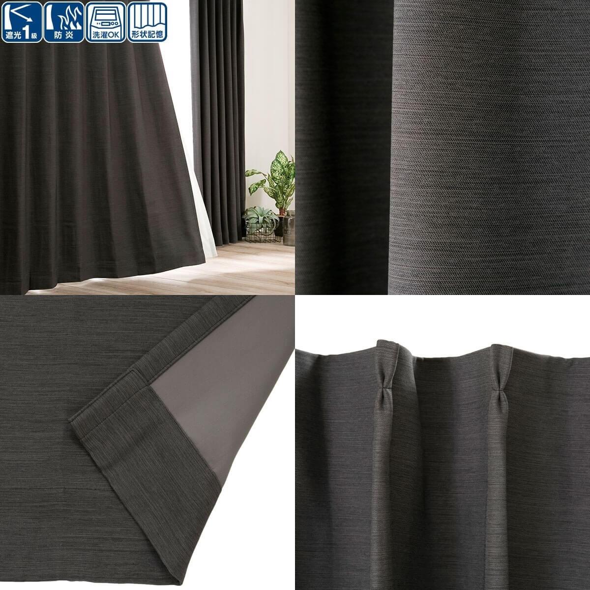 お好みサイズカーテン パレット2 ウォームグレー