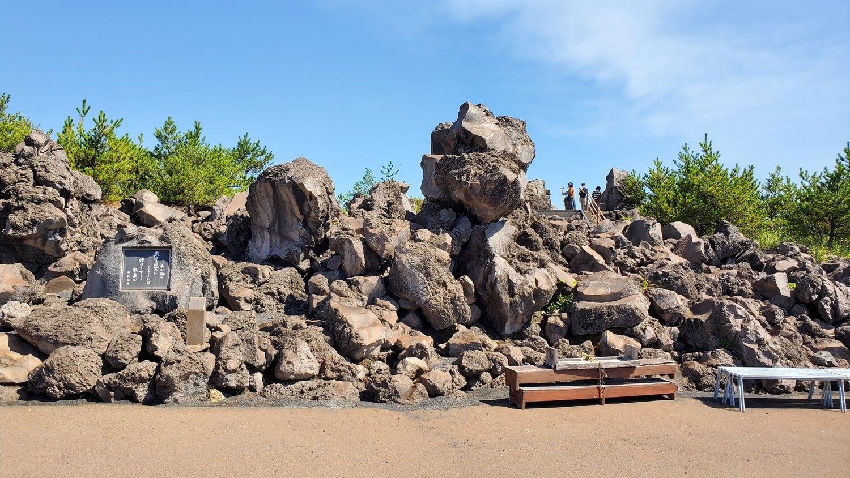 鹿児島 桜島 有村溶岩展望所