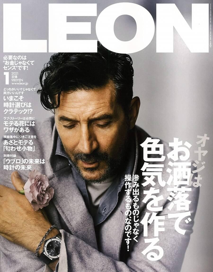 LEON(レオン)2021年 01月号【オヤジはお洒落で色気を作る】
