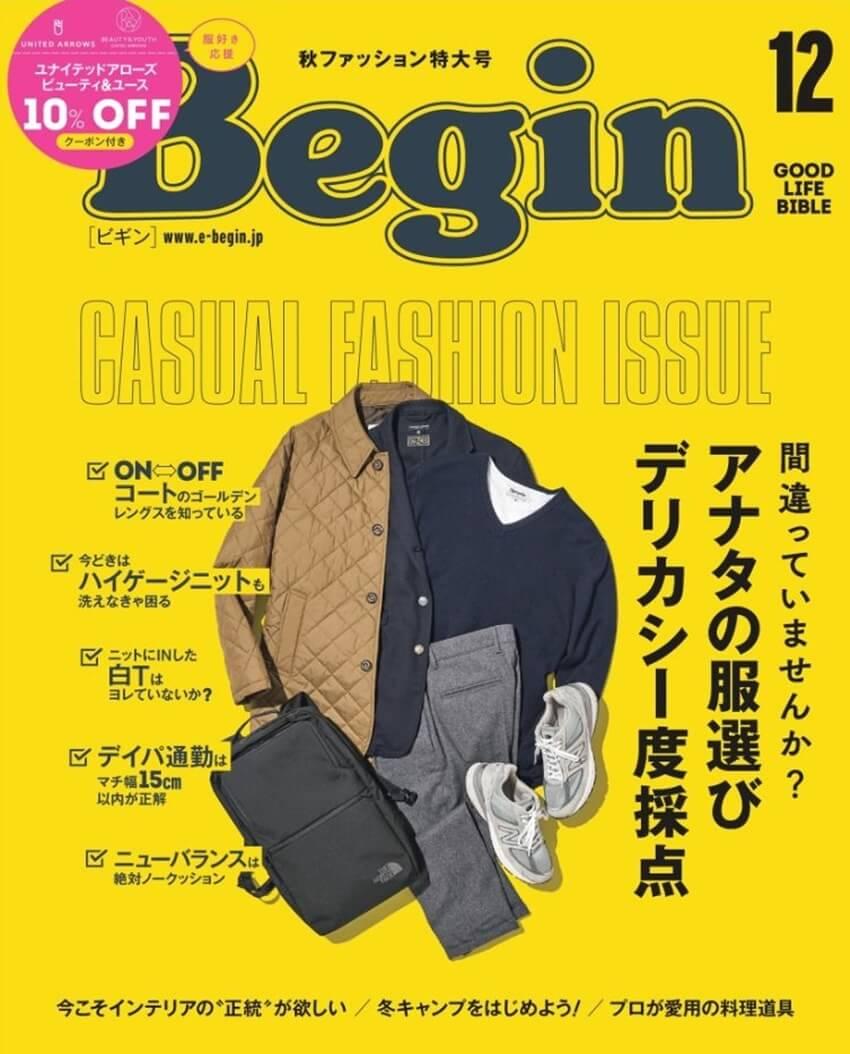 Begin(ビギン) 2020年 12 月号