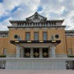 2020 京都の旅 vol.07 京都市京セラ美術館。