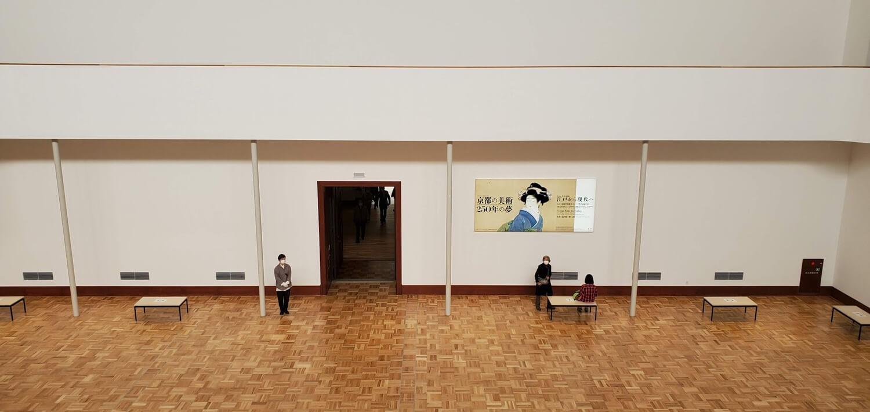 京都市京セラ美術館