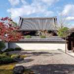 2020 京都の旅 vol.06 南禅寺方丈。