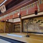 2020 京都の旅 vol.10 聖護院門跡。