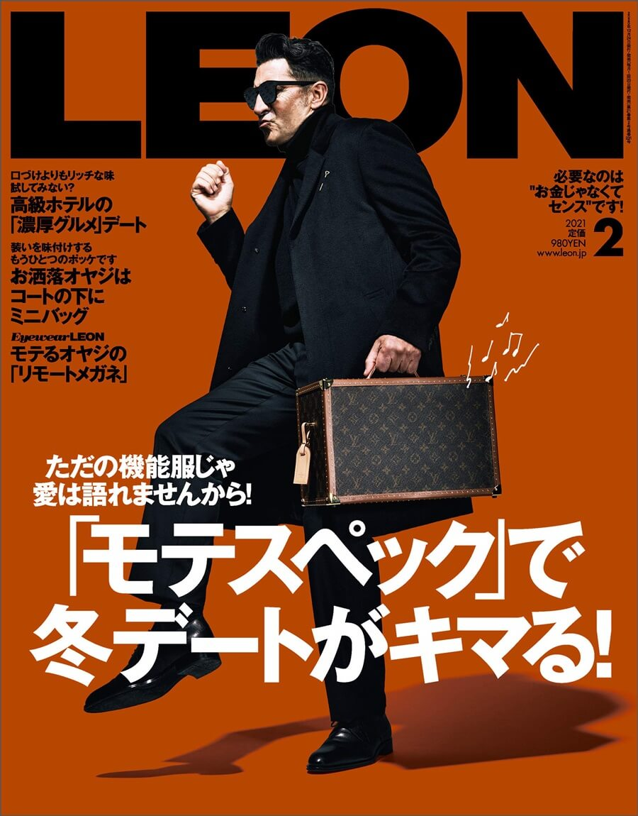 LEON 2021年 02月号【「モテスペック」で冬デートがキマる! 】