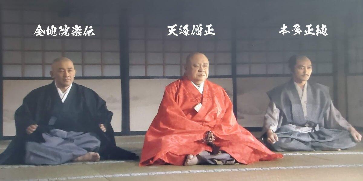 葵徳川三代