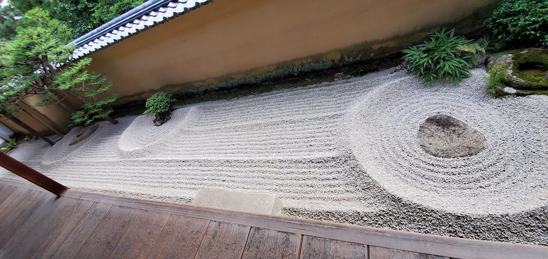 大徳寺 龍源院 滹沱底(こだてい)