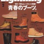 靴・青春のブーツ。