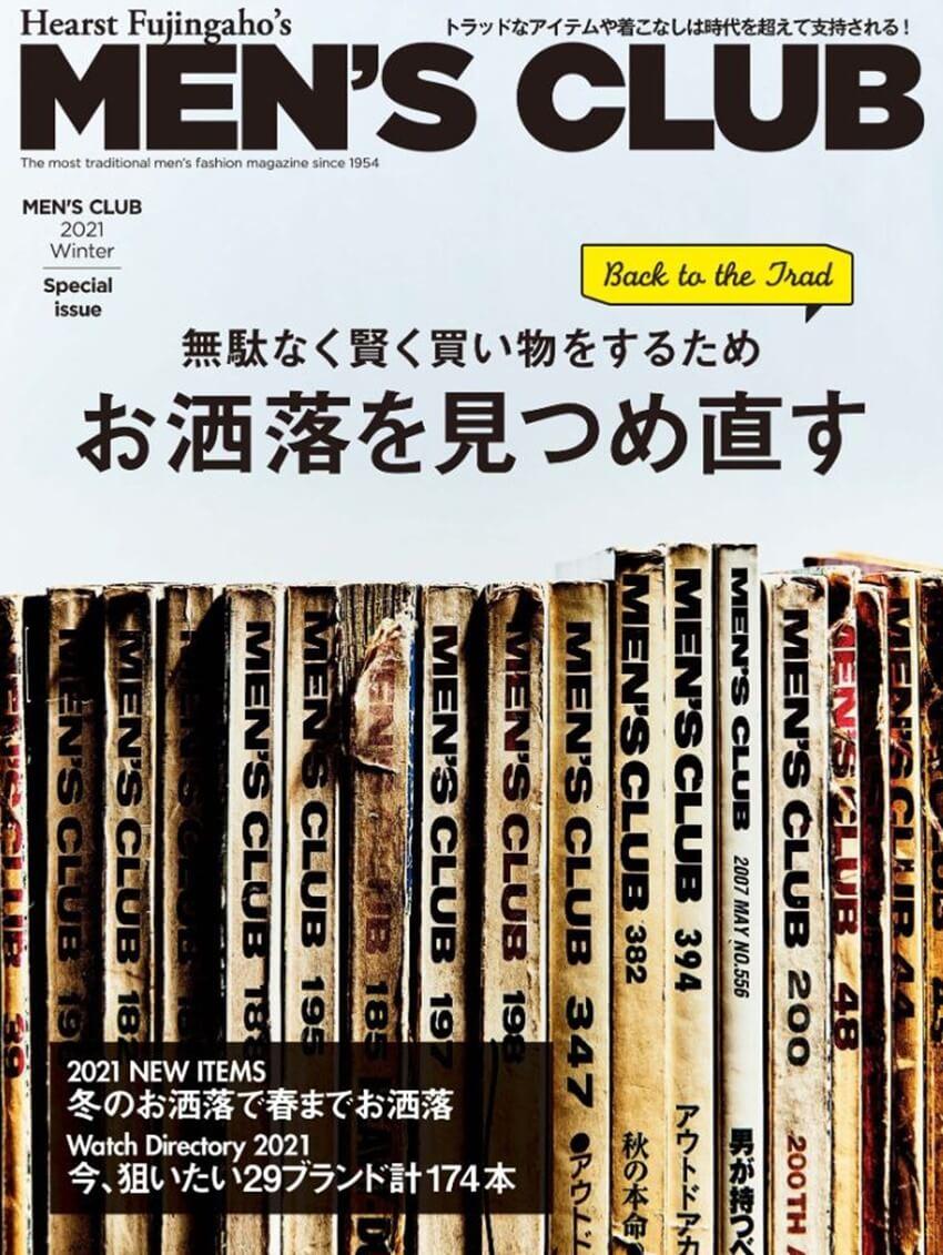 MEN'S CLUB (メンズクラブ) MEN'S CLUB 2021 Winter Special issue