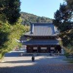 2020 京都の旅 vol.24 御寺 泉涌寺。