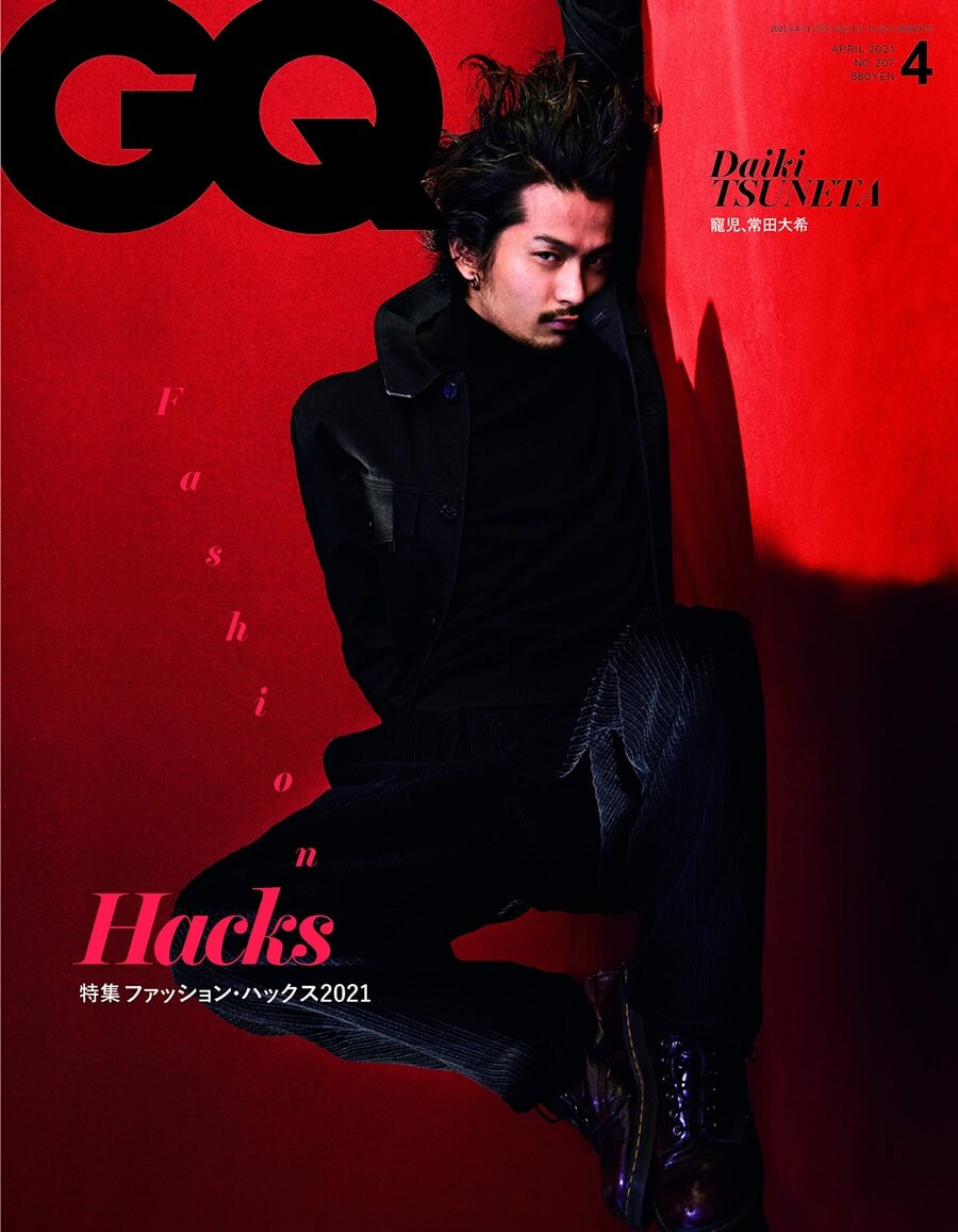 GQ JAPAN (ジーキュージャパン) 2021年4月号