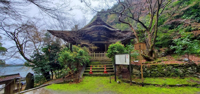 上醍醐 清瀧宮拝殿