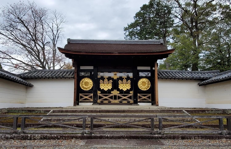 醍醐寺 三宝院唐門