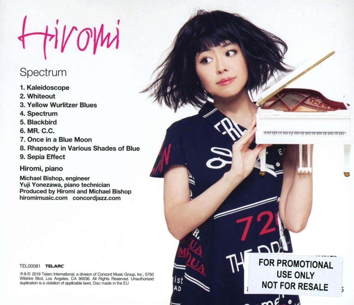 Spectrum Hiromi (アーティスト)