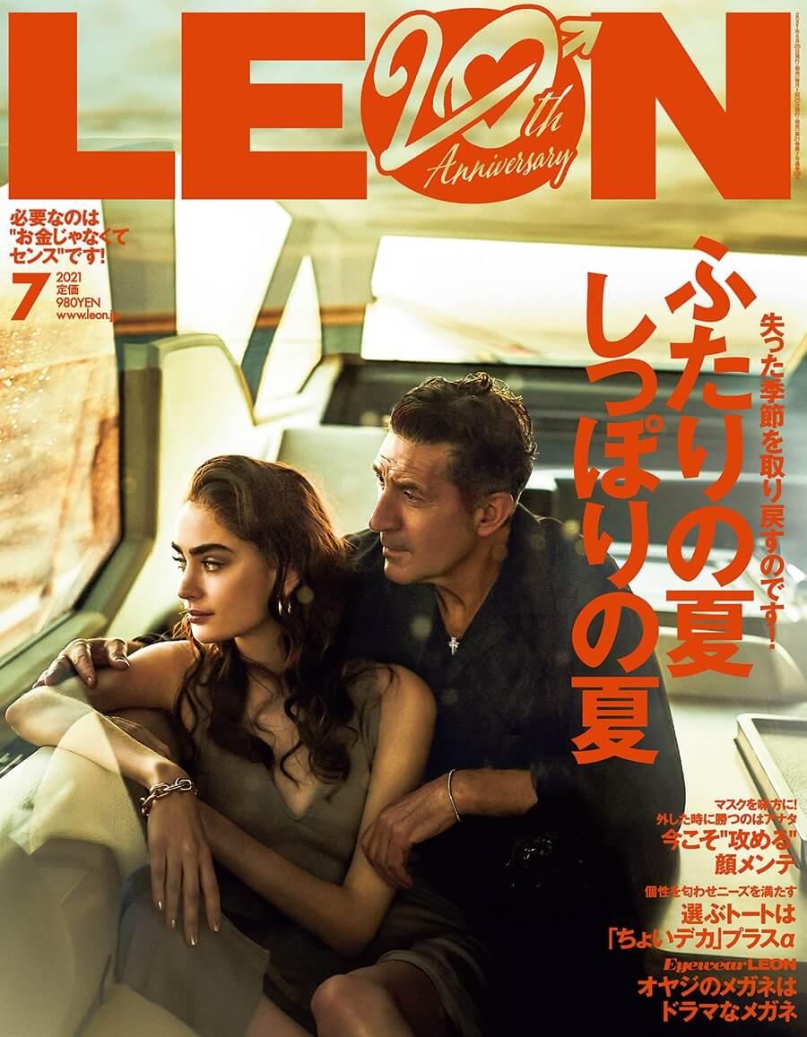 LEON(レオン)2021年 07月号【ふたりの夏 しっぽりの夏】 雑誌 – 2021/5/25