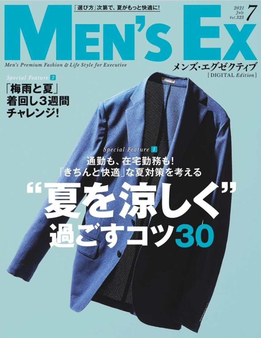 MEN'S EX (メンズ ・エグゼクティブ) 2021年7月号