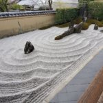 2021 奈良・京都の旅 vol.09 大徳寺 瑞峯院。