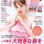 驚・内田理央 x 老け顔アプリ。