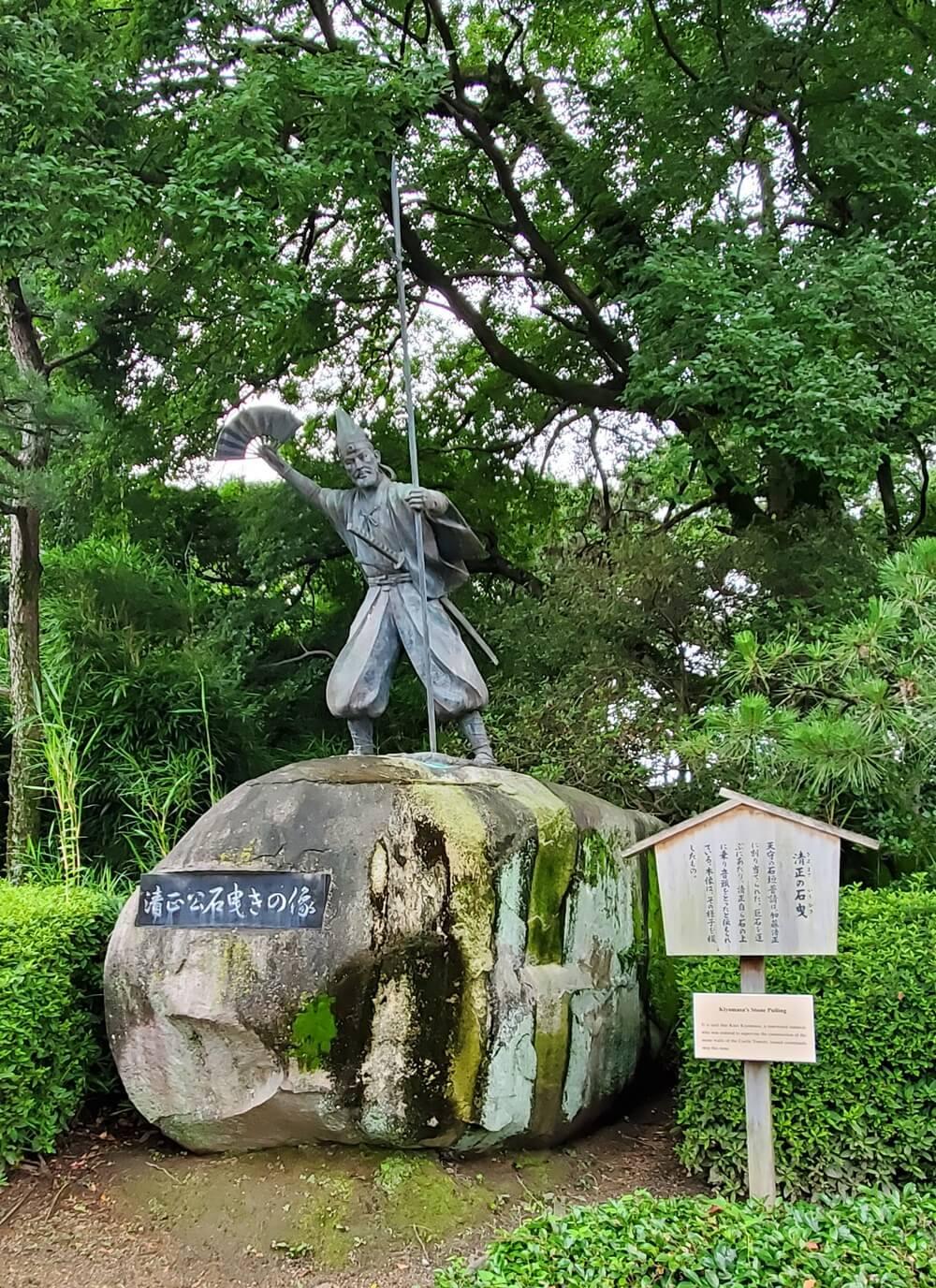 名古屋城 加藤清正公銅像