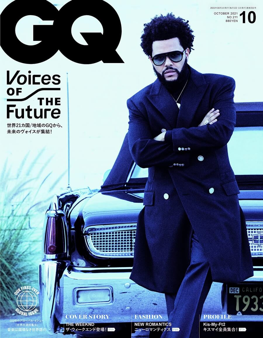 GQ JAPAN (ジーキュージャパン) 2021年10月号