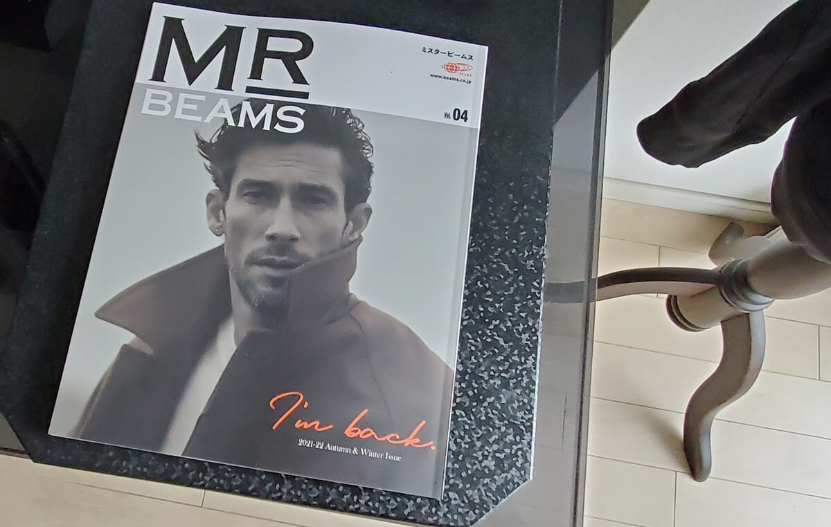 MR BEAMS 4号