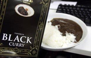 東洋軒ブラックカレー toyoken_black_ curry (2)