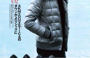 """帰ってきた最強ダウンジャケット """" AKM x DUVETICA """"。"""
