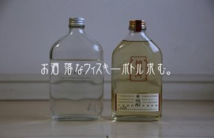 焼酎 いいちこ 神の河 iichiko_kannoko (1)