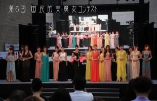 2015年9月26日 第6回 国民的美魔女コンテスト 会場:東京タワー ドレス審査 bimajyo_20150926 (32)