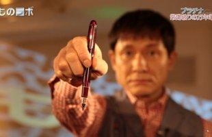 プラチナ万年筆 #3776 センチュリー platinum-pen (1)