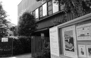 村上春樹とイラストレーター展 ちひろ美術館 chihiro_museum (3)