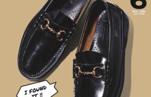 パラブーツの入門靴、なのに一生モノ?