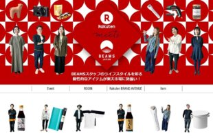 Rakuten meets BEAMS JAPAN。